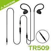 Avantree TR509 HD立體聲IPX7級 防水運動耳掛式入耳耳機 IPX7防水 HD立體聲 防水耳塞 水上活動用