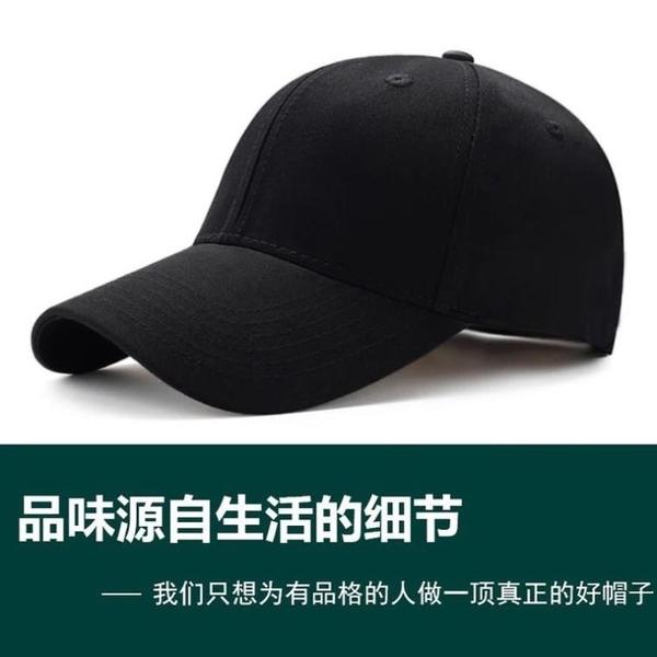 棒球帽 帽子男夏天正韓潮人鴨舌帽百搭太陽防曬帽女出游遮陽帽休閒棒球帽