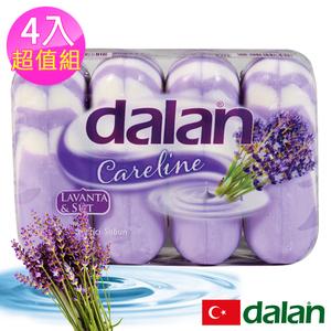 【土耳其dalan】薰衣草乳霜柔膚修護皂90g X4 超值組(即期品至2022.01)