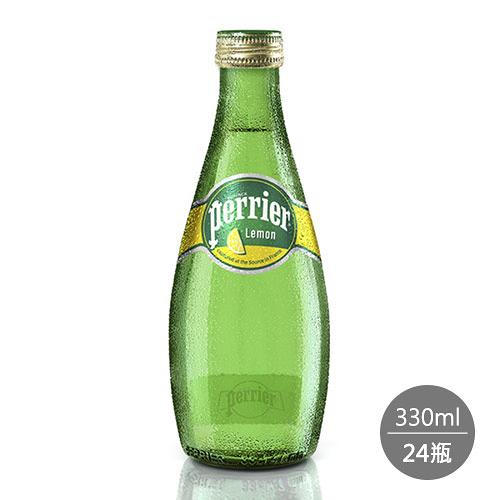 【法國Perrier】氣泡天然礦泉水-檸檬口味 玻璃瓶(330ml) x 24瓶/箱