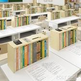 書立閱讀架桌面伸縮書架書夾書靠書立架讀書架學生用書檔課桌上看書支架收納 雙十一鉅惠