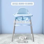 兒童餐椅 嬰兒吃飯椅子便攜式可折疊兒童餐桌椅飯桌bb座椅家用 『快速出貨』YTL