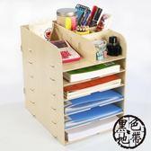 木質桌面收納盒A4多層文件架子辦公用品整理置物框資料書架—聖誕交換禮物