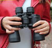 PUROO雙筒望遠鏡高倍高清夜視特種兵非人體透視兒童演唱會望眼鏡『櫻花小屋』