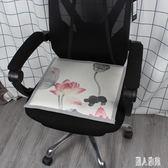 夏季冰絲透氣坐墊學生教室坐墊涼席辦公室椅墊汽車坐墊寵物冰墊 DJ10814『麗人雅苑』