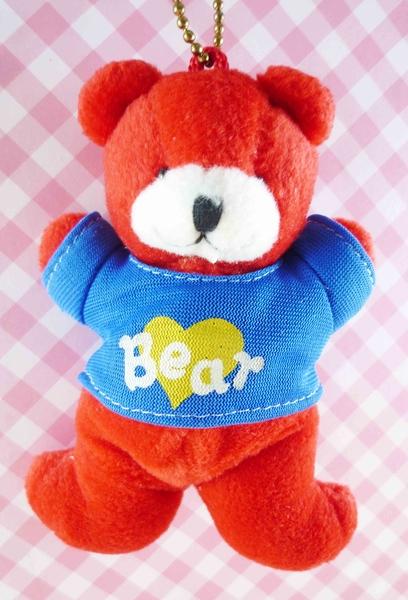 【震撼精品百貨】日本精品百貨-熊造型-鑰匙圈-紅色