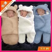 新生兒抱被初生嬰兒包被秋冬加厚 寶寶襁褓包巾春秋睡袋