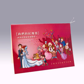 Q版插畫喜帖婚卡-我們的紅地毯-特價-q版喜帖.公仔喜帖.編號i006  幸福朵朵