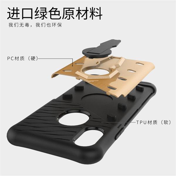 蘋果 iPhoneX 手機殼 散熱 防摔 支架 全包 iPhoneX iX 矽膠套 保護套 外殼 手機套 戰甲系列丨麥麥3C
