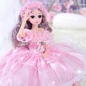 芭比娃娃 大號比芭比洋娃娃套裝超大禮盒單個仿真精致公主女孩兒童玩具【風鈴之家】