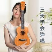 特賣吉他單板女初學者學生成人小吉他男兒童23寸26LX 爾碩數位