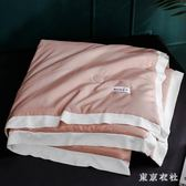 夏季涼感冰絲空調被夏涼被雙人夏被棉被芯夏天單人薄被 QQ26339『東京衣社』