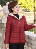 媽媽外套 媽媽外套秋冬裝羽絨棉服中老年人女裝短款加絨棉衣小棉襖2021新款 伊蒂斯