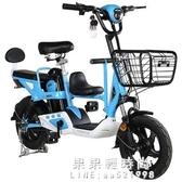 電動車帶娃帶寶帶小孩子母電瓶車48V鋰電池電動自行車 果果輕時尚NMS