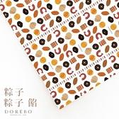 多力波風格圖紙/粽子粽子餡(兩大張入)【Dorebo Life Style】