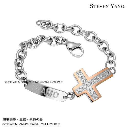 情人手鍊STEVEN YANG西德鋼飾「愛情信仰」對手鍊 十字架*單個價格*