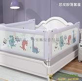 寶寶防摔床圍欄嬰兒童護欄床邊幼兒防掉床軟包床上擋板單面品牌【小玉米】