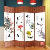 屏風隔斷客廳簡約現代簡易 屏風折疊折屏行動辦公室中式布藝草編T【中秋節】