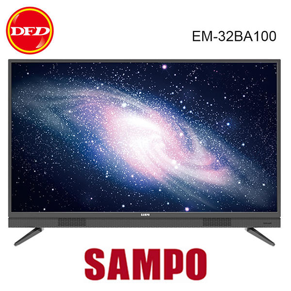 零利率 ㊣ 聲寶 SAMPO 32吋 超質美LED 低藍光顯示器 EM-32BA100 公司貨 + 視訊盒