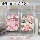 迪士尼空壓軟殼 [櫻花] iPhone SE (2020) / iPhone 7 / 8 (4.7吋)【Disney正版】瑪莉貓 奇奇蒂蒂