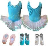 小白兔舞蹈休閒生活館-澎裙6609棉質蝴蝶緞帶緞帶邊水藍色澎澎裙
