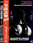 【百視達2手片】登峰造擊(DVD)