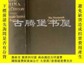 二手書博民逛書店1902年英文原版 Progress罕見of India, Japan and China in the Cent