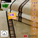 美國棉*低調奢華厚款毛巾(6條裝  小資組) 【台灣興隆毛巾製】厚款毛巾系列