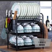 瀝水架籃晾碗筷收納架廚房置物架【小檸檬3C】