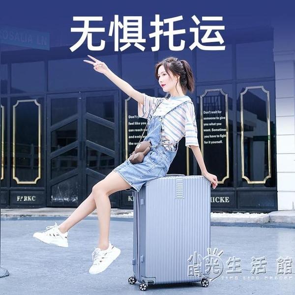 行李箱女超輕大容量男學生密碼萬向輪拉桿拉錬旅行箱28皮箱子30寸 小時光生活館