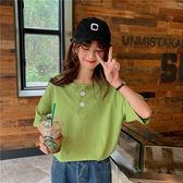 短袖T恤女夏季韓版學院風寬松上衣打底衫【聚寶屋】