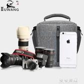 能單反數碼小相機包男女通用單肩包尼康便攜斜跨攝影包戶外 交換禮物