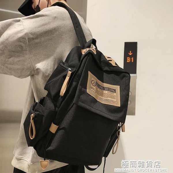 原宿高中學生雙肩包韓版書包男女大容量時尚潮流簡約背包 極簡雜貨
