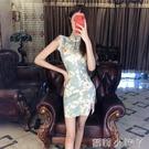時尚短款旗袍夏裝2021年新款氣質年輕款改良版日常性感少女洋裝 蘿莉新品