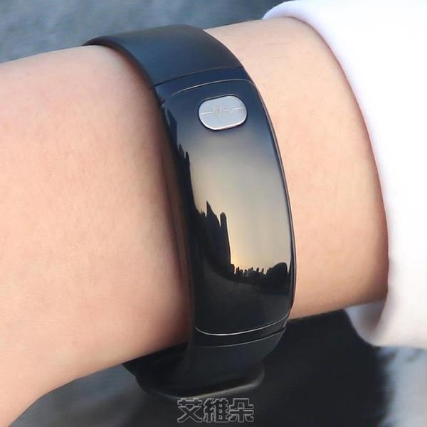 彩屏智慧手環測心率量血壓老人心跳監測儀心電圖手錶蘋果vivo防水oppo通用男女