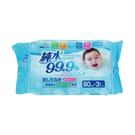 Weicker 唯可 純水99.9%日本製濕紙巾80抽(3入)