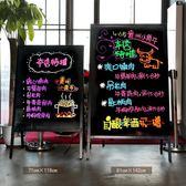 發光黑板熒光板廣告板熒光黑板廣告牌電子板71118立式大號夜光板jy中秋禮品推薦哪裡買
