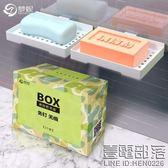 肥皂盒吸盤壁掛式浴室洗臉便攜瀝水衛生間創意置物架旅行香皂盒【全店五折】