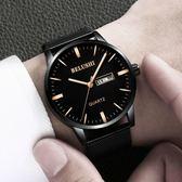 手錶 手錶男學生男士手錶運動石英錶防水時尚潮流夜光帶男錶韓腕錶全館免運