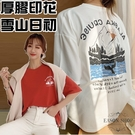 EASON SHOP(GQ0374)韓版前後印花雪山日出美人魚圓領短袖T恤女五分袖寬鬆落肩上衣素色長版T內搭衫