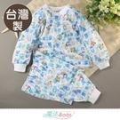 童裝 台灣製秋春季薄長袖兒童居家套裝 睡衣 魔法Baby