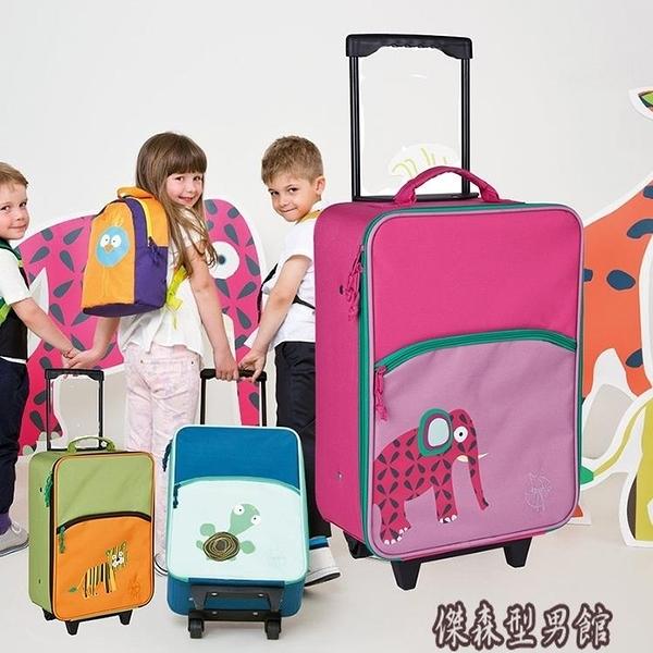 夏令營箱包外貿原單兒童拉桿箱 卡通行李箱 小學生畢業野營拖包 AW傑森型男館