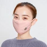口罩男女秋冬季韓版加厚純棉透氣保暖防風易呼吸【聚可愛】