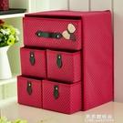 化妝品收納盒收納箱抽屜式內衣褲襪子化妝盒整理箱子桌面置物架【果果新品】