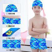 兒童泳衣泳褲男童游泳衣寶寶可愛男孩分體泳裝中大童溫泉套裝  小時光生活館