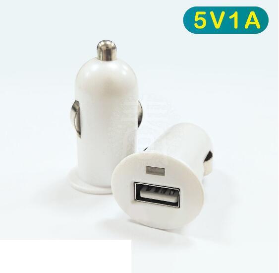 時尚星車用USB手機充電頭【2入】/車用充電器 5V1A 點菸器支援手機平板等各種通用USB接頭商品充電