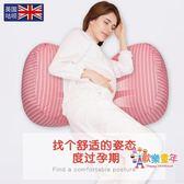 孕婦枕頭護腰側睡枕神器睡覺側臥枕孕托腹多功能u型女抱枕四季墊 XW XW