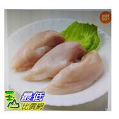 [COSCO代購] W119169 大成 冷凍雞清胸肉 2.7公斤 X 5包