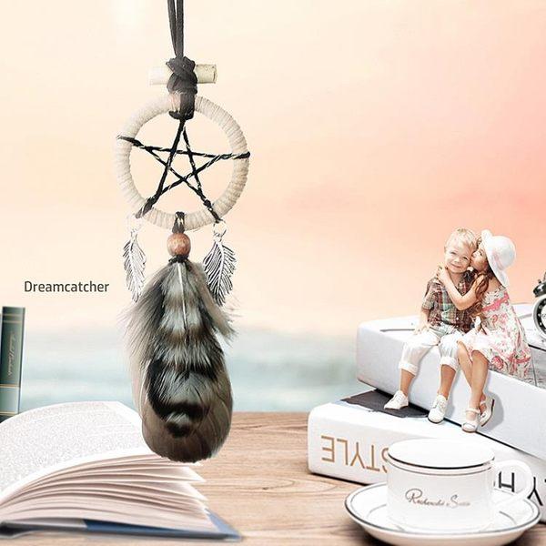 星星迷你捕夢網汽車掛件創意禮品工藝品掛飾夢網禮物XR081