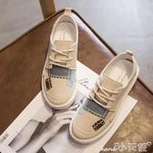 休閒鞋單鞋女2020新款春季小白鞋系帶學生韓版百搭山本風平底復古休閒潮 小天使